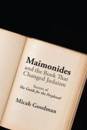 3. (Jewish Publication Society)