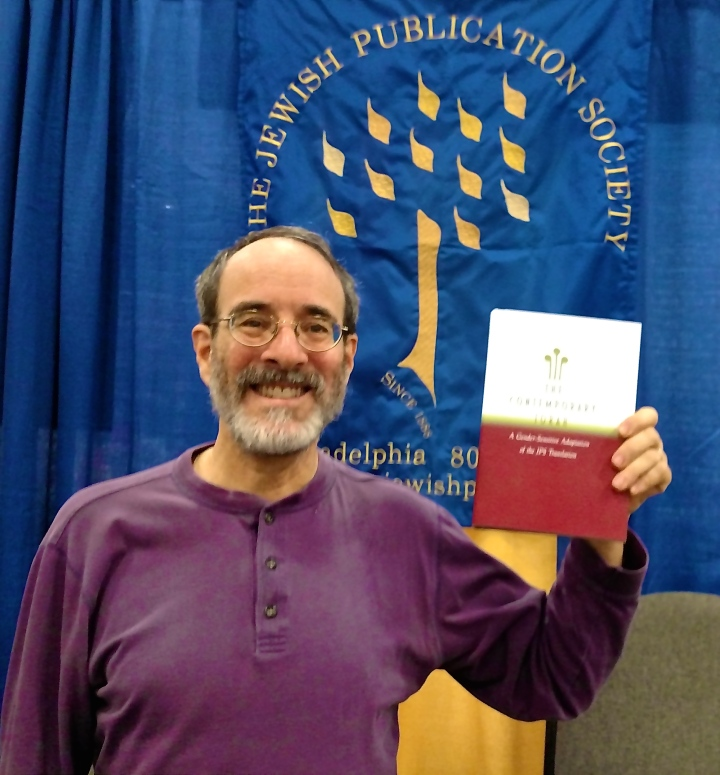 david-stein-at-sbl-aar-2016